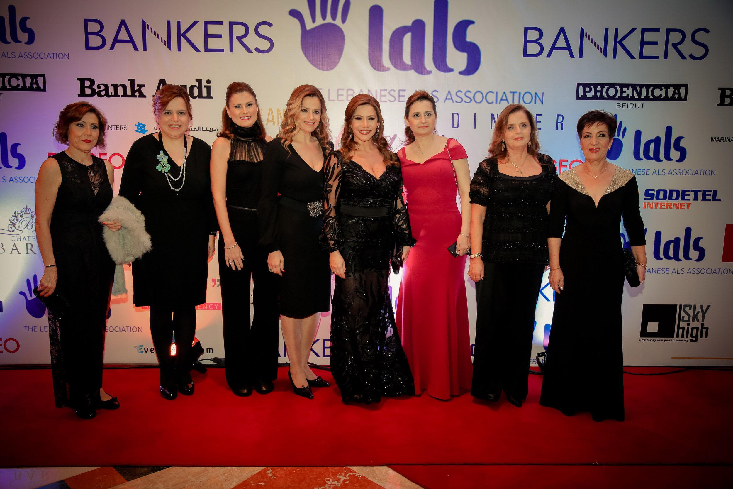 """صورة عشاء """"ALS لبنان"""" السنوي الثاني"""