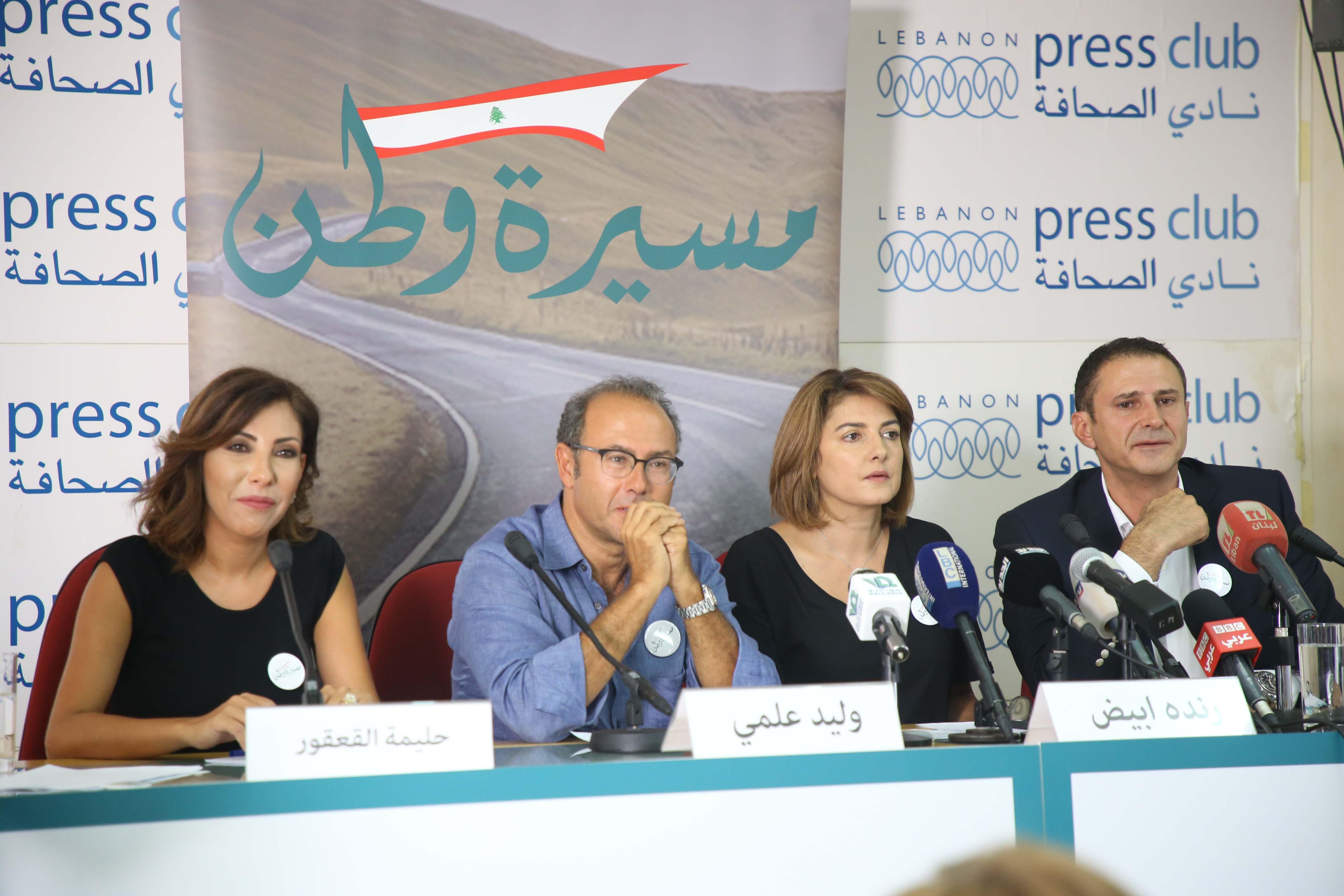 صورة مسيرة وطن سيرا علي الاقدام من ساحة الشهداء ودعوة للبناء