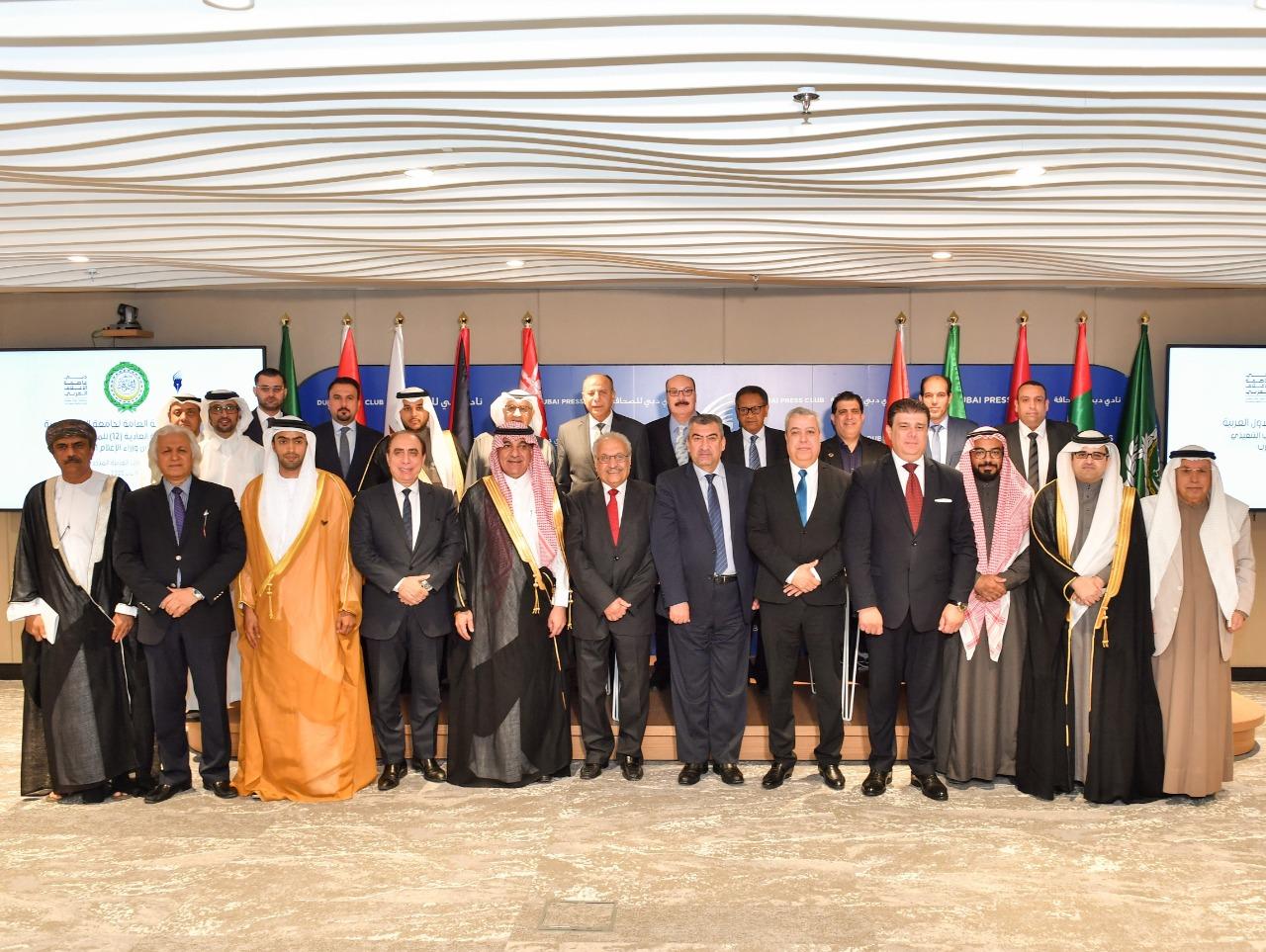 صورة برنامج عربي تطلقه اللجنة العربية للاعلام .. حكومة رقمية