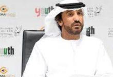 صورة عامر المري : سعيد بتعاون مهرجان العين السينمائي مع أبو ظبي للمرة الأولى