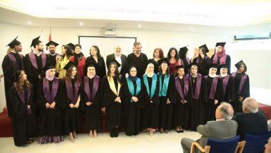 صورة جامعة المدينة تحتفل بتخريج دفعة جديدة من طلابها ..