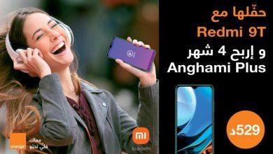 صورة بين أنغامي وشركات الاتصالات 6 شراكات جديدة في النصف الأول من السنة على امتداد المنطقة العربية
