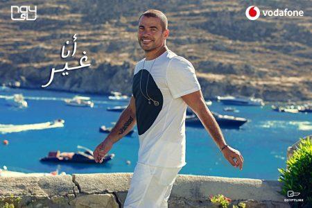 صورة 19 سبتمبر عمرو دياب يحيي حفلا غنائيا بالفورسيزون