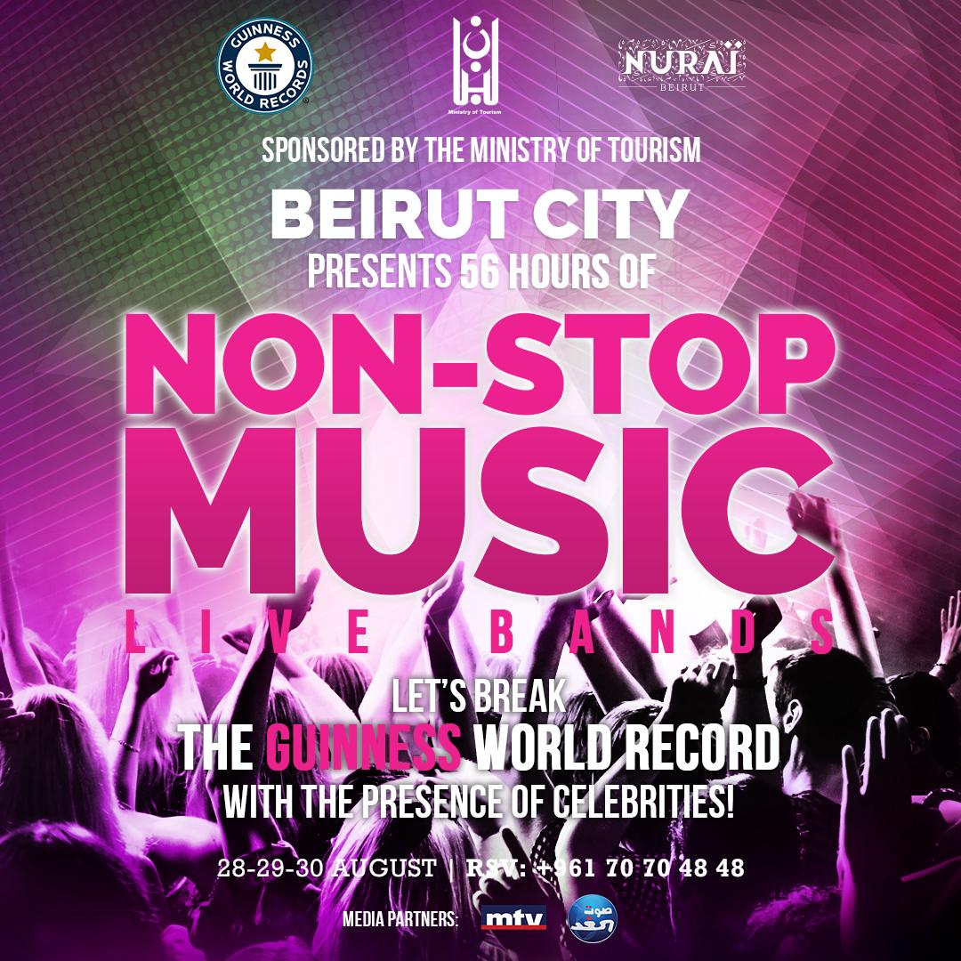 صورة بيروت تدخل تحدي اطول سهرة في العالم لدخول  Guinness
