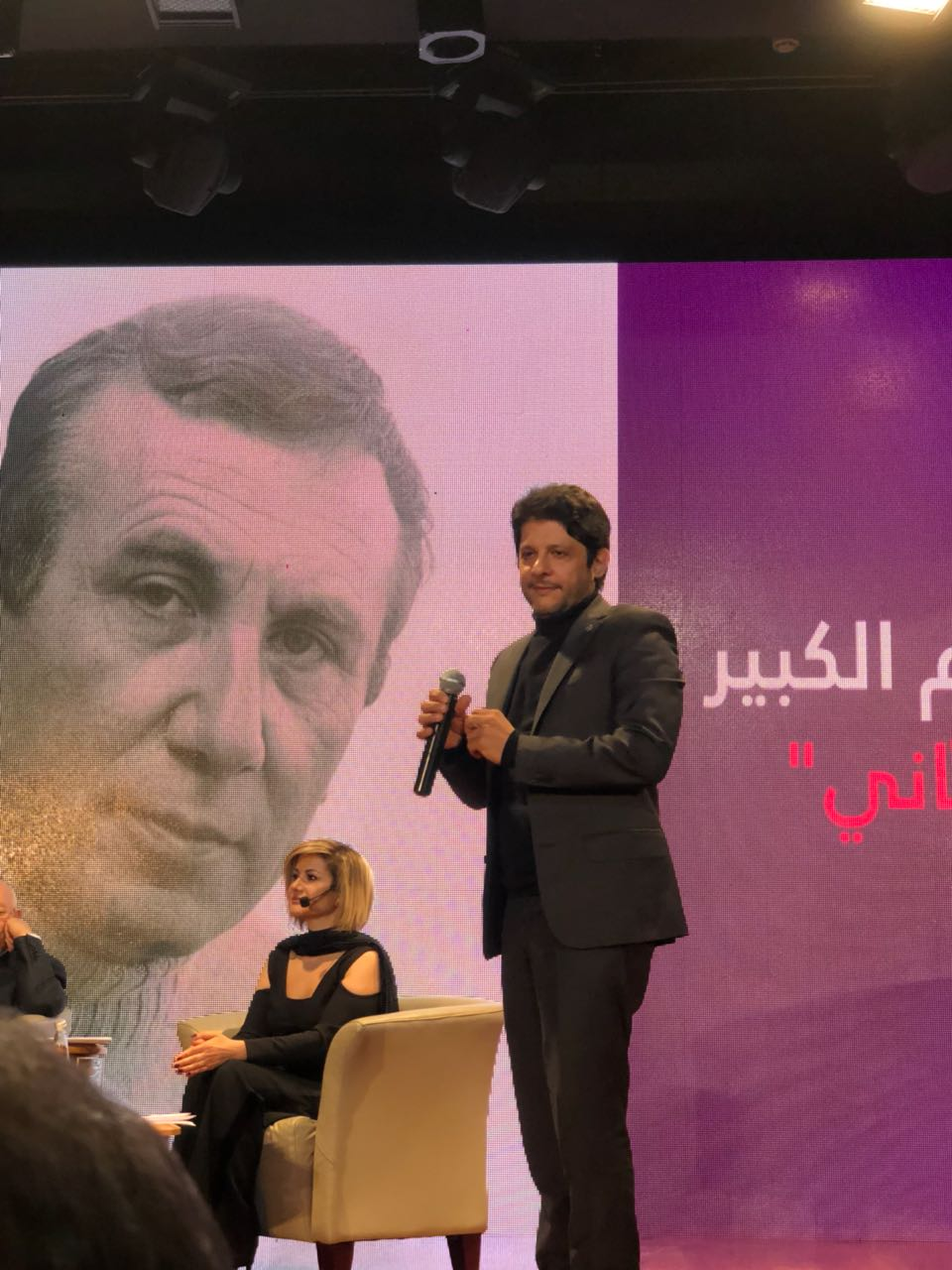 صورة طرابلس تكرم الراحل نزار قباني في مركز الصفدي الثقافي