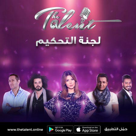 صورة روتانا والجمهور يسالون من يكون نجم the talent في2019