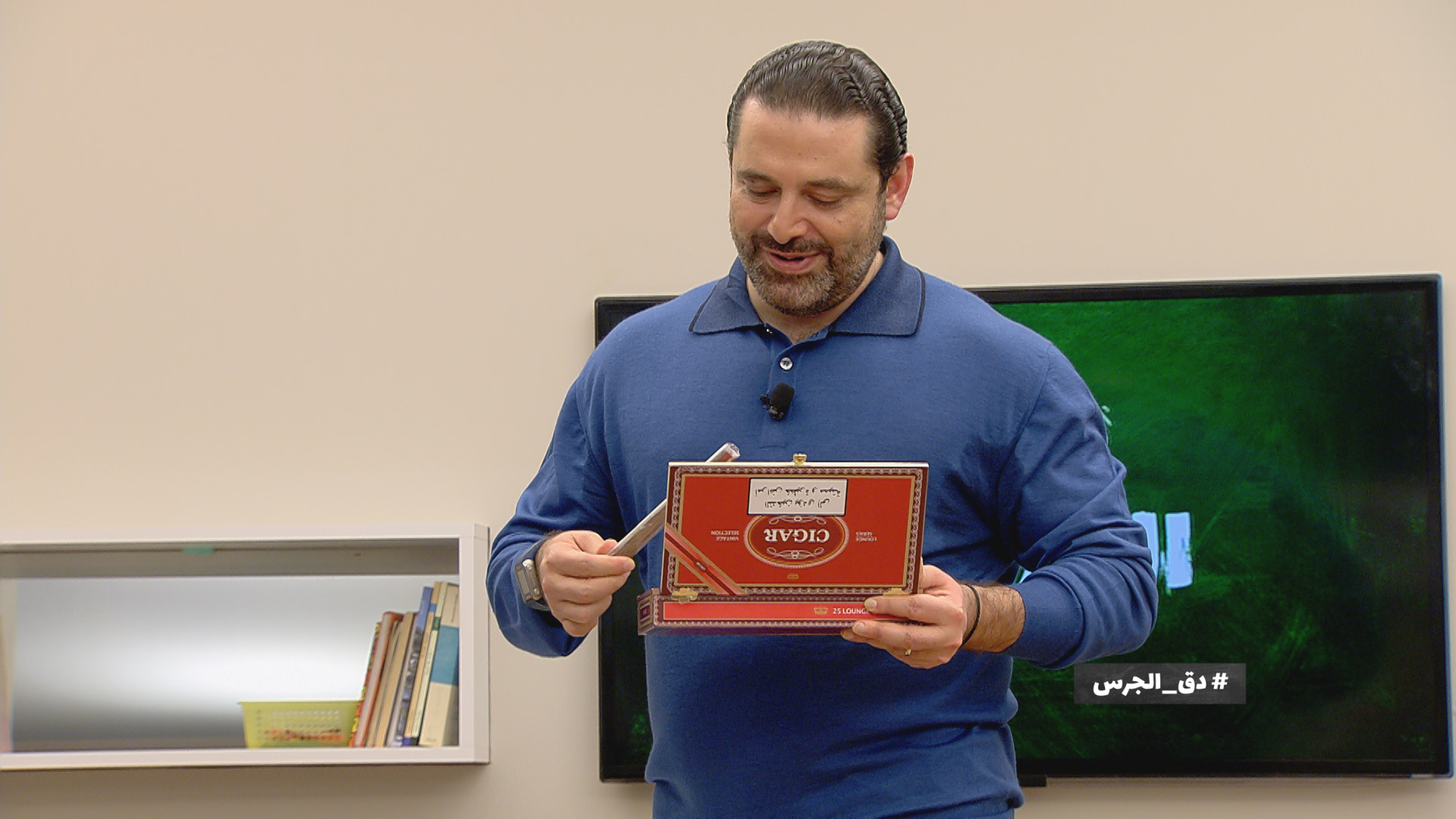 صورة رئيس الحكومة سعد الحريري عراب انطلاقة برنامج دق الجرس MTV