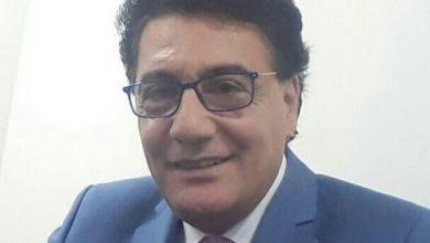 صورة رحيل السيدة الفاضلة هدى أحمد الزين/ بقلم : جهاد أيوب